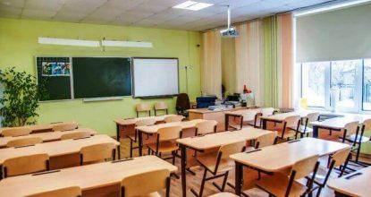 6 клас      Unit III. School Life (Глава III.  Шкільне життя)