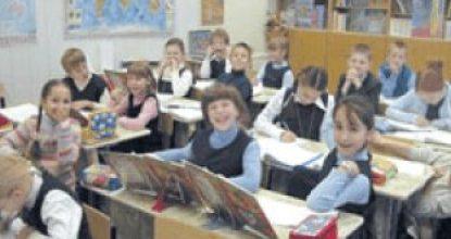 4 клас. 4. School life (Шкільне життя)