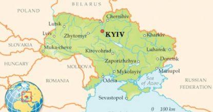 5 клас. Ukraine (Україна) (продовження)