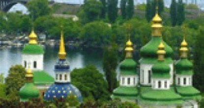 5 клас. 4.  We are in Ukraine (Ми в Україні)